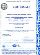 фото сертификата ИСО-9001:2015 на английском языке - ТД Энергоприбор